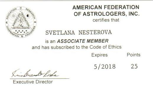 svetlana-membership-card